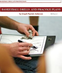 تمرینات بسکتبال و طراحی جلسه تمرینی